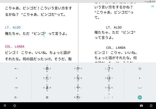 JotterPad スクリーンショット 12