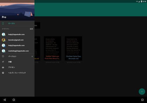 JotterPad スクリーンショット 15