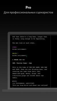 JotterPad скриншот 5