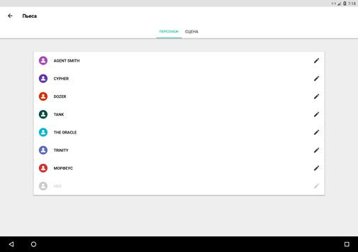 JotterPad скриншот 10