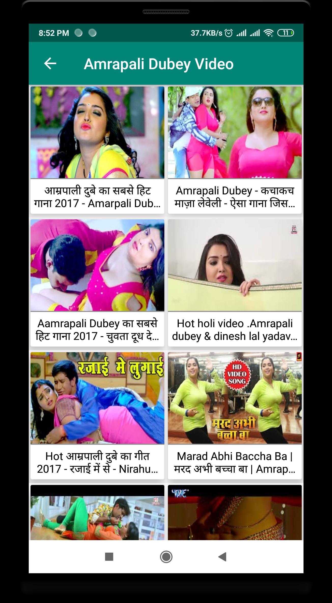 Bhojpuri Video