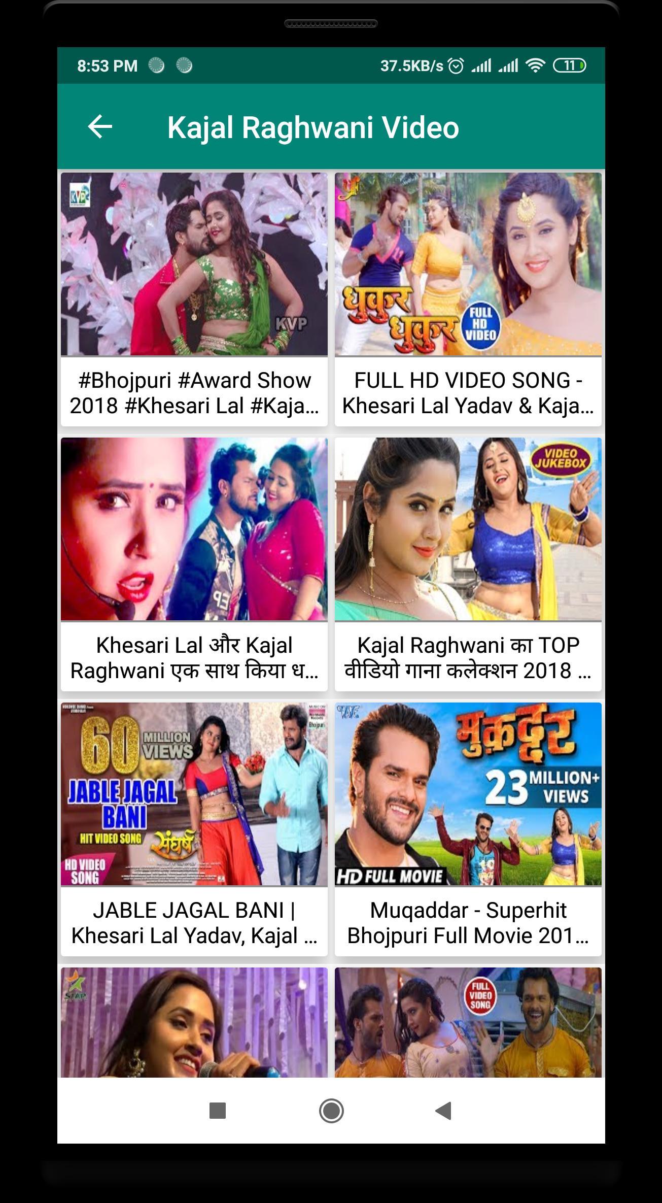 Bhojpuri Video - New Bhojpuri Gana 2019 for Android - APK