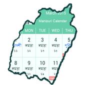 Manipuri Calendar icon