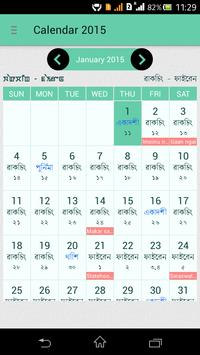 Manipuri Calendar screenshot 1