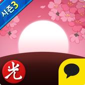맞고의 신 : 카카오 공식 무료 고스톱 icon