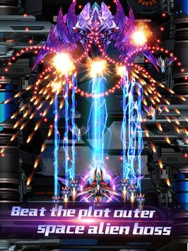 Thunder Assault: Raiden Striker screenshot 8