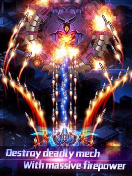 Thunder Assault: Raiden Striker screenshot 9
