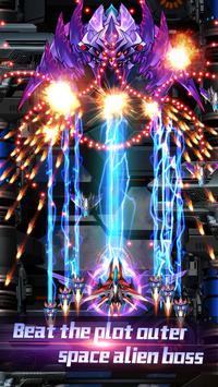 الرعد الاعتداء: حرب الفضاء الطائرة تصوير الشاشة 14