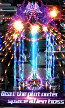 Thunder Assault: Raiden Striker screenshot 2