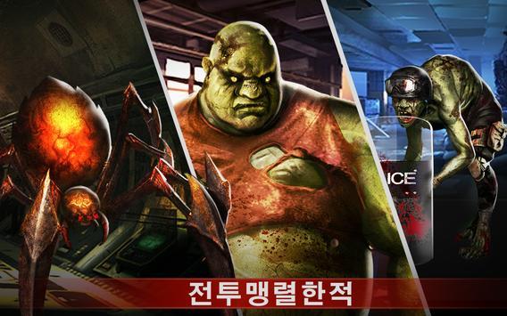 Zombie Shooter:   좀비게임 스크린샷 14