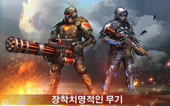 Zombie Shooter:   좀비게임 스크린샷 16