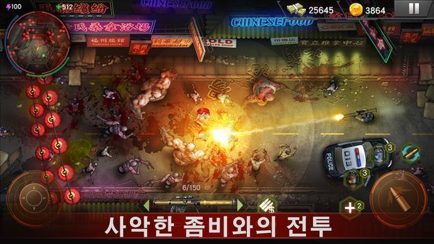 Zombie Shooter:   좀비게임 스크린샷 5
