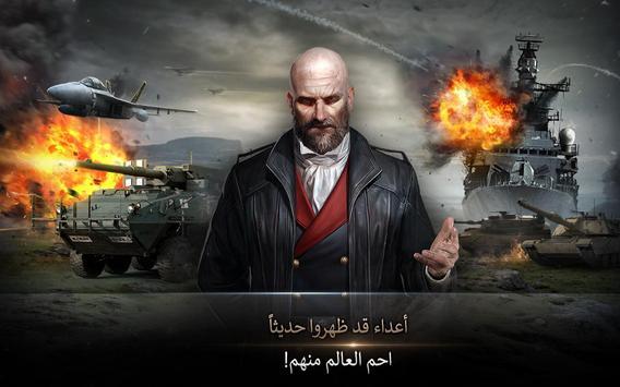 Gunship Battle تصوير الشاشة 10