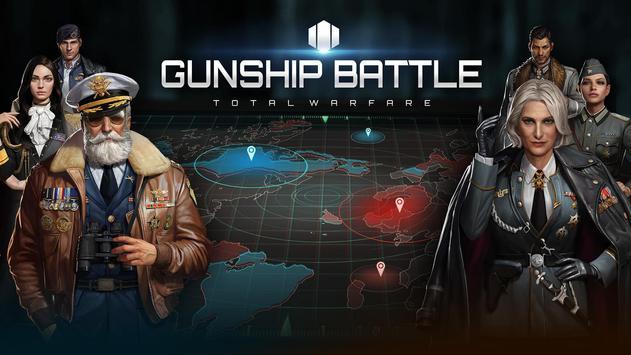 Gunship Battle पोस्टर