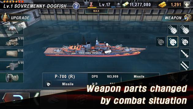 Морская битва: Мировая война скриншот 7