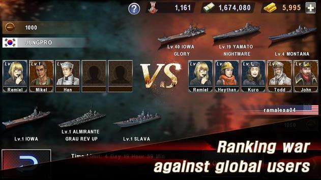 Морская битва: Мировая война скриншот 6