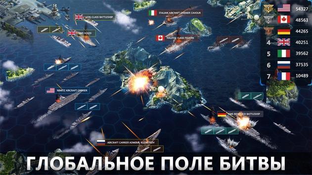 United Front скриншот 3