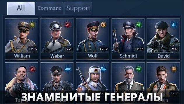 United Front скриншот 4