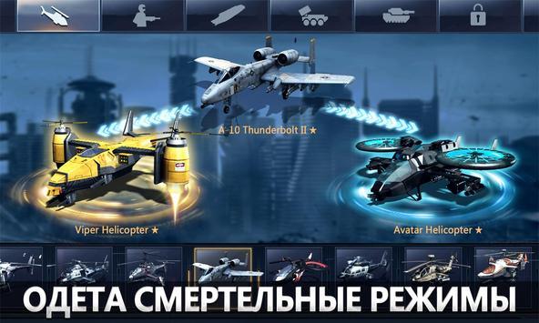 United Front скриншот 7