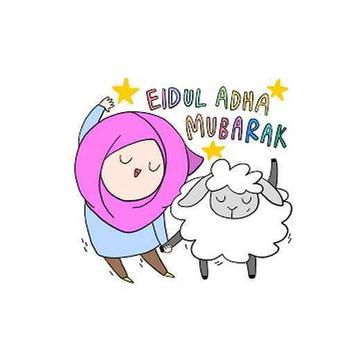 Joyeux Eid al Adha 2019 screenshot 4