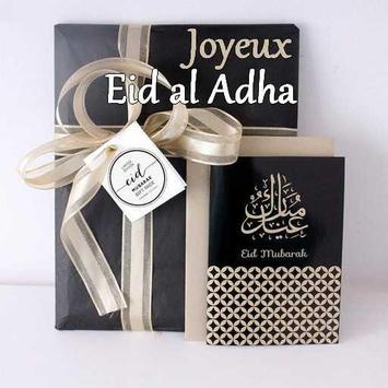 Joyeux Eid al Adha 2019 screenshot 7