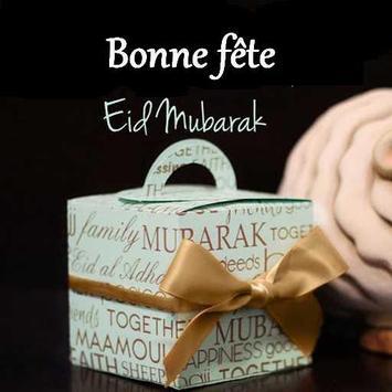 Joyeux Eid al Adha 2019 screenshot 1