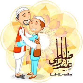Joyeux Eid al Adha 2019 screenshot 3