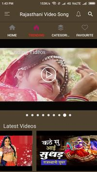 Rajasthani Video Song screenshot 2