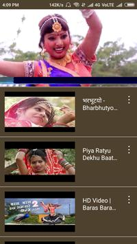 Rajasthani Video Song screenshot 5