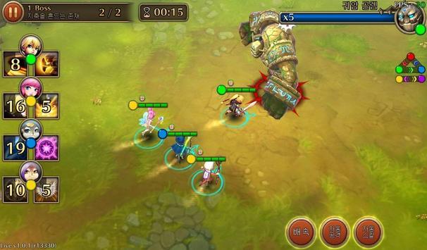 Elga ( Elemental Guardians ) screenshot 1