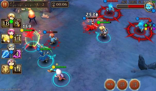 Elga ( Elemental Guardians ) screenshot 2