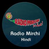 Radio Mirchi 98.3 FM Hindi icon