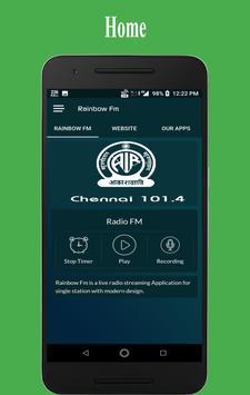 Rainbow FM 101.4 Tamil screenshot 1