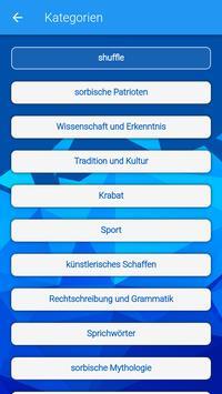 QuizSerb screenshot 1