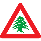 Lebanese Road Signs icon