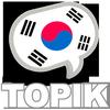 TOPIK Test Prep アイコン