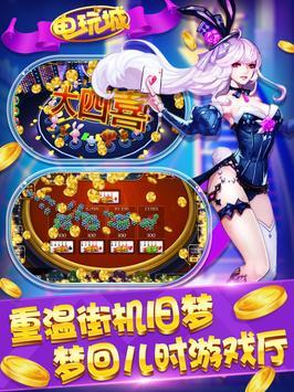 Lucky Slots Casino screenshot 6
