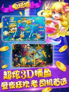 Lucky Slots Casino screenshot 1