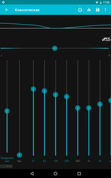 Музыкальный плеер : Rocket Music Player скриншот 20