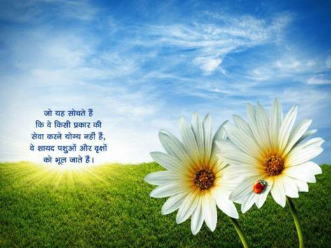 Hindi Anmol Vachan Images poster