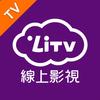 (電視版)LiTV 線上影視 免費追劇,新聞直播 圖標