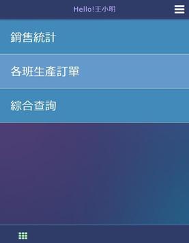 Working 雲 screenshot 1