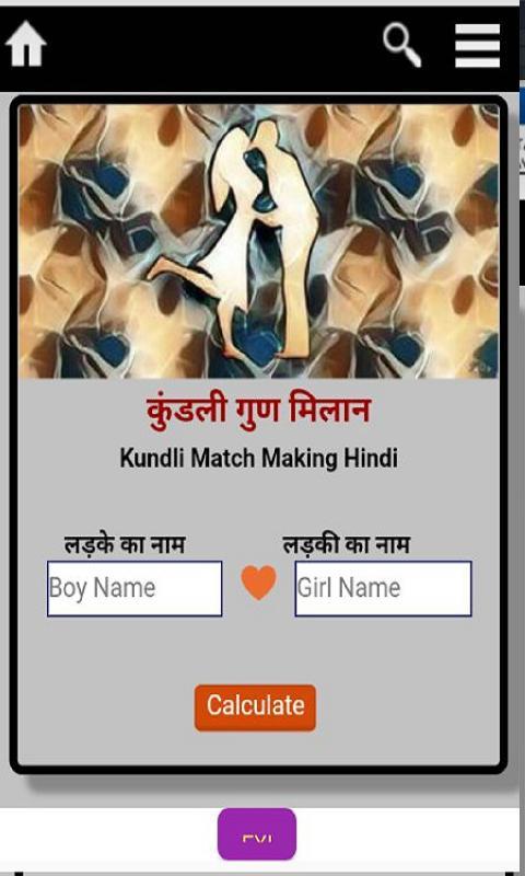 gratis download af kundli match making software smack pony dating