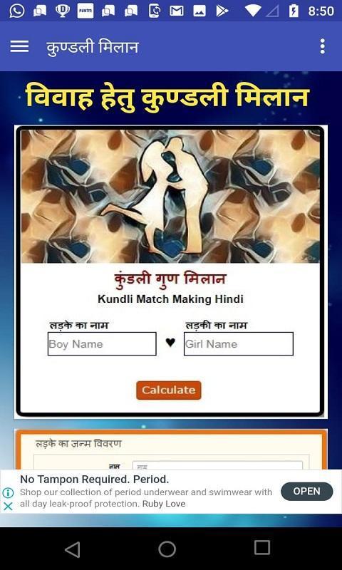 Téléchargement gratuit hindi Kundli match Making Software