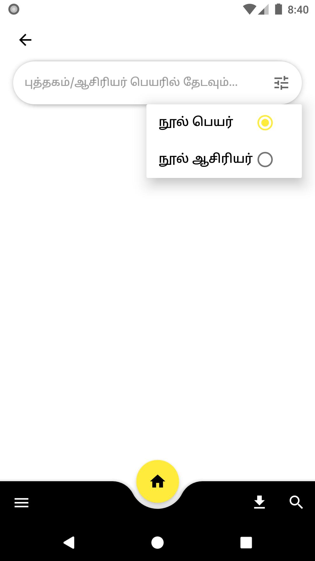 how to publish ebook in amazon youtube tamil