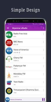 Myanmar eRadio gönderen