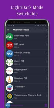 Myanmar eRadio Ekran Görüntüsü 2