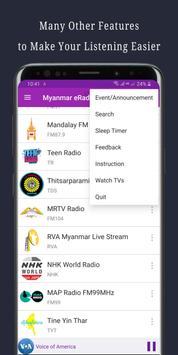 Myanmar eRadio Ekran Görüntüsü 5