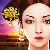 Hoàng Thượng Cát Tường icon