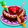 🤤🍰 Cake Shop  - Bake & Decorate Boutique